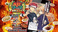 Shokugeki no Soma Dapatkan Adaptasi Game Untuk Mobile Tahun Ini.