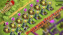 android, ios, collector, waktu, updgrade, question and answer, tips dan trik, townhall